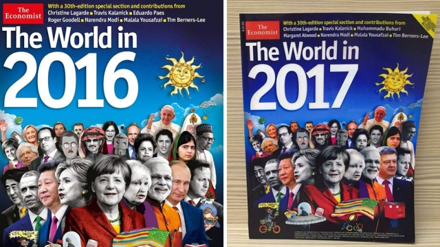 «Фотошоп освоил?»: Порошенко поймали на попытке выдать себя за Путина