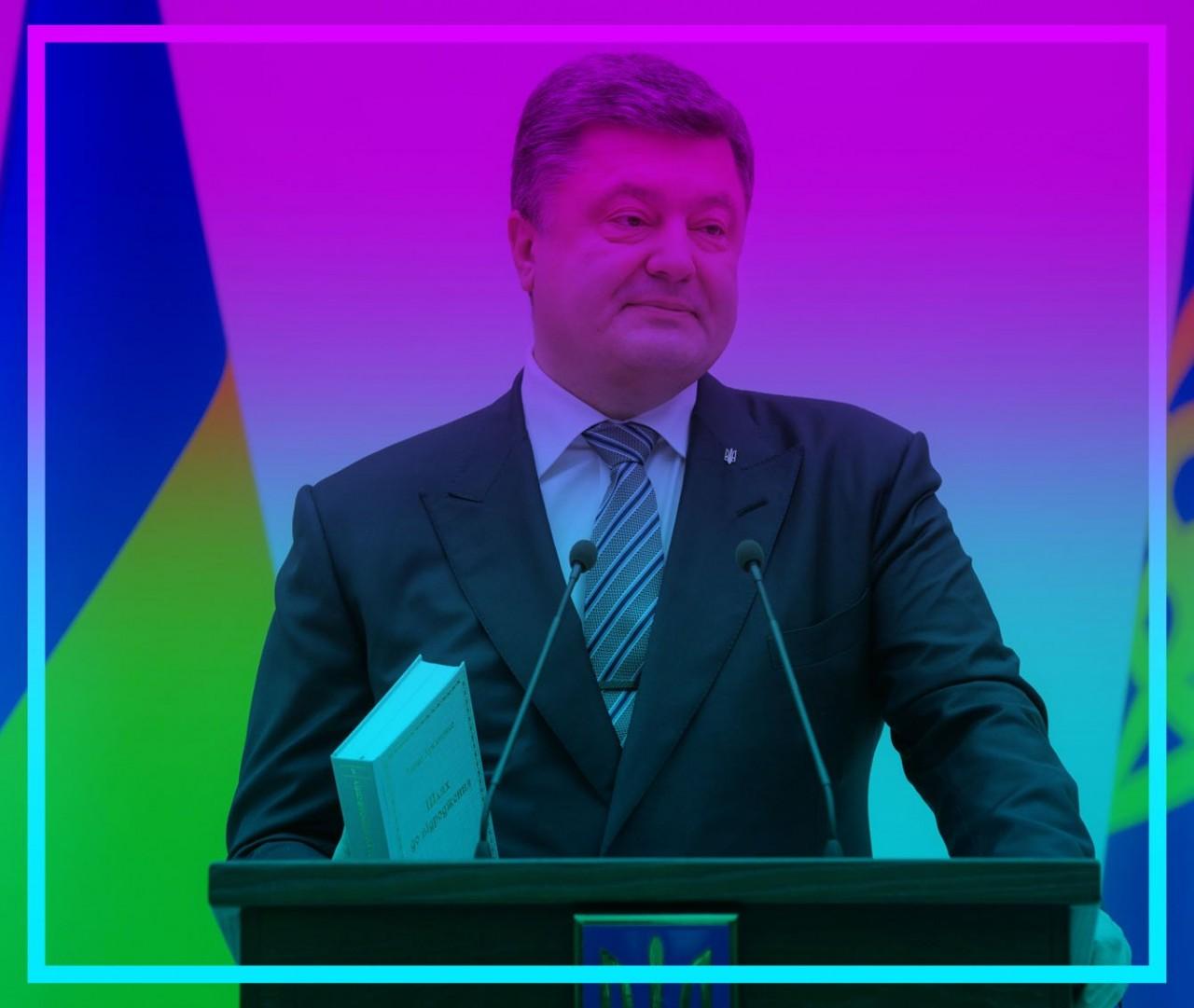 Бежать без оглядки: в Киеве рассказали, что ждет Порошенко если он проиграет на выборах