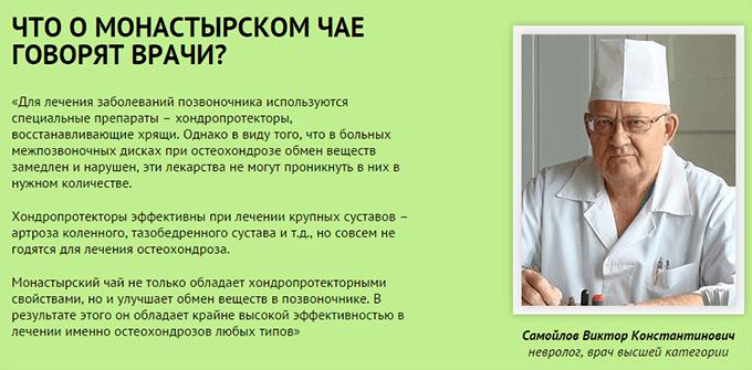 Intoxic надежное средство от паразитов и гельминтов отзывы strou-msk.ru