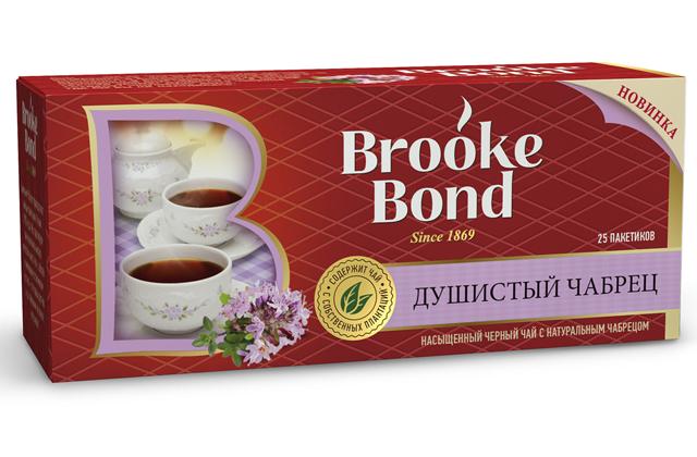 Почувствуй тепло родного дома вместе c Brooke Bond
