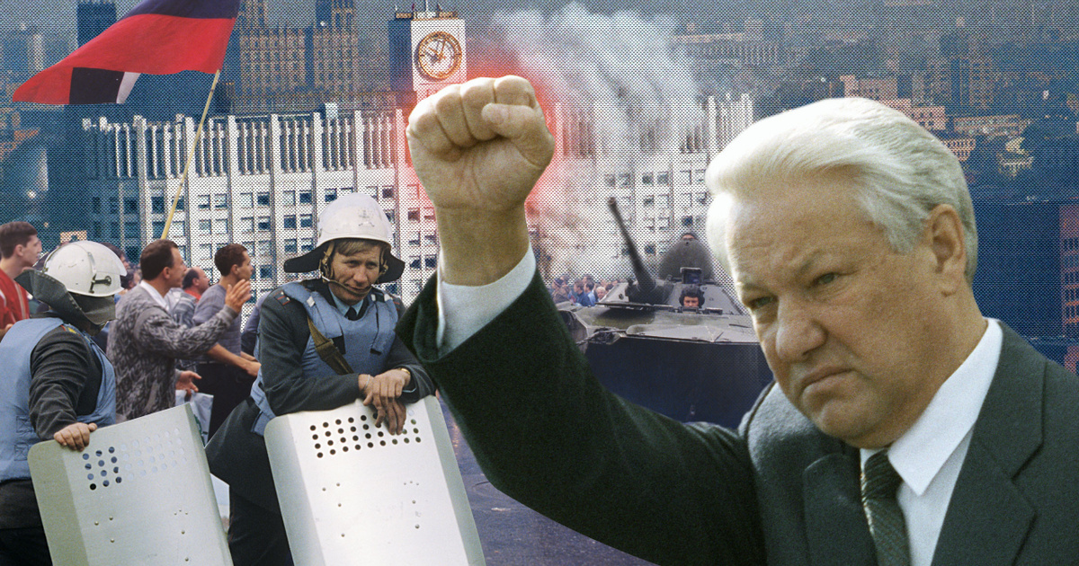 Илья Константинов: Расстрел Белого дома – прыжок из тоталитаризма в диктатуру