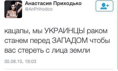 http://mtdata.ru/u25/photo819B/20191666798-0/original.png