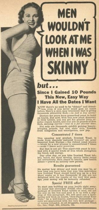 Мужчины худых не любят: реклама 1940-х годов