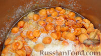 Фото приготовления рецепта: Абрикосовое варенье, да не простое… - шаг №11