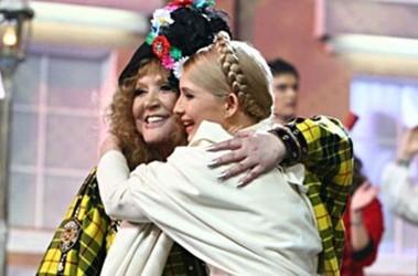"""""""Эх,подруга! Может мы еще споем?"""" Алла Пугачёва предложила Тимошенко спеть дуэтом"""