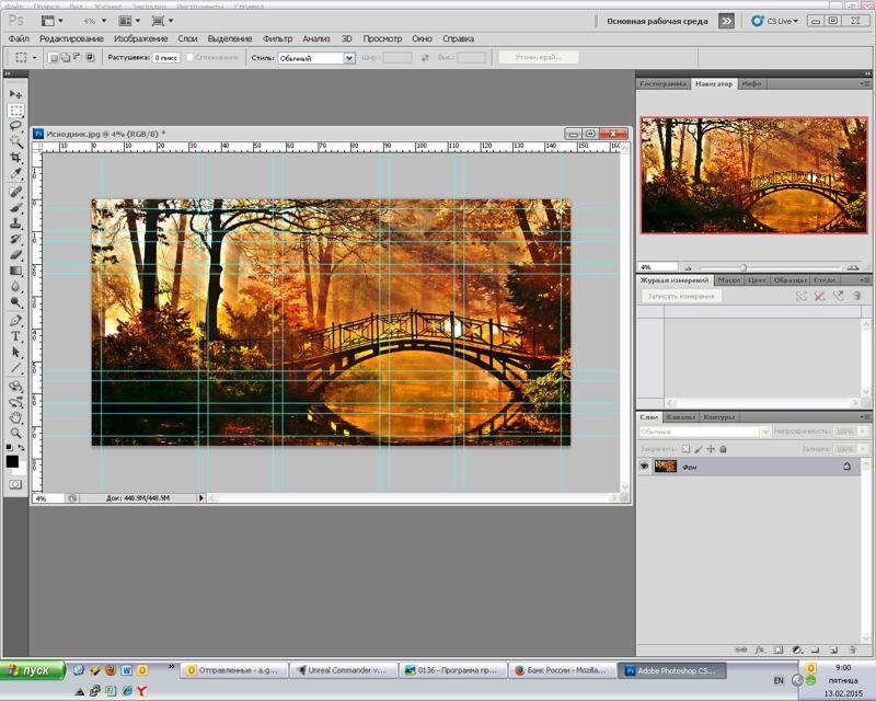 Как в фотошопе сделать модульную картину
