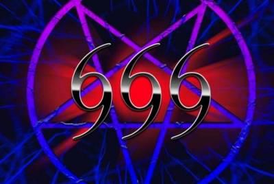"""666 и 999: """"кто имеет ум, тот сочти число"""""""