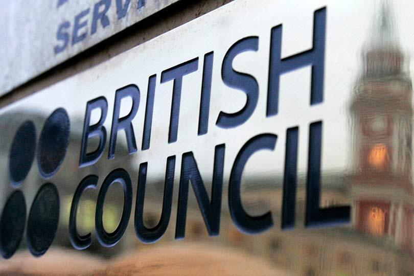 Британская дипмиссия в Петер…