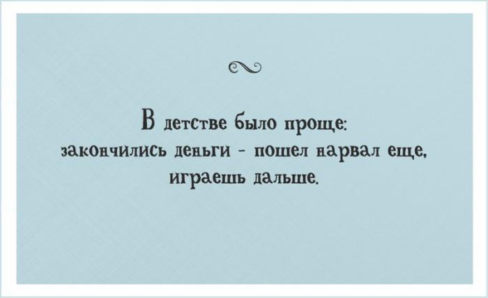 ОТКРЫТКИ... для нас и о нас...)))