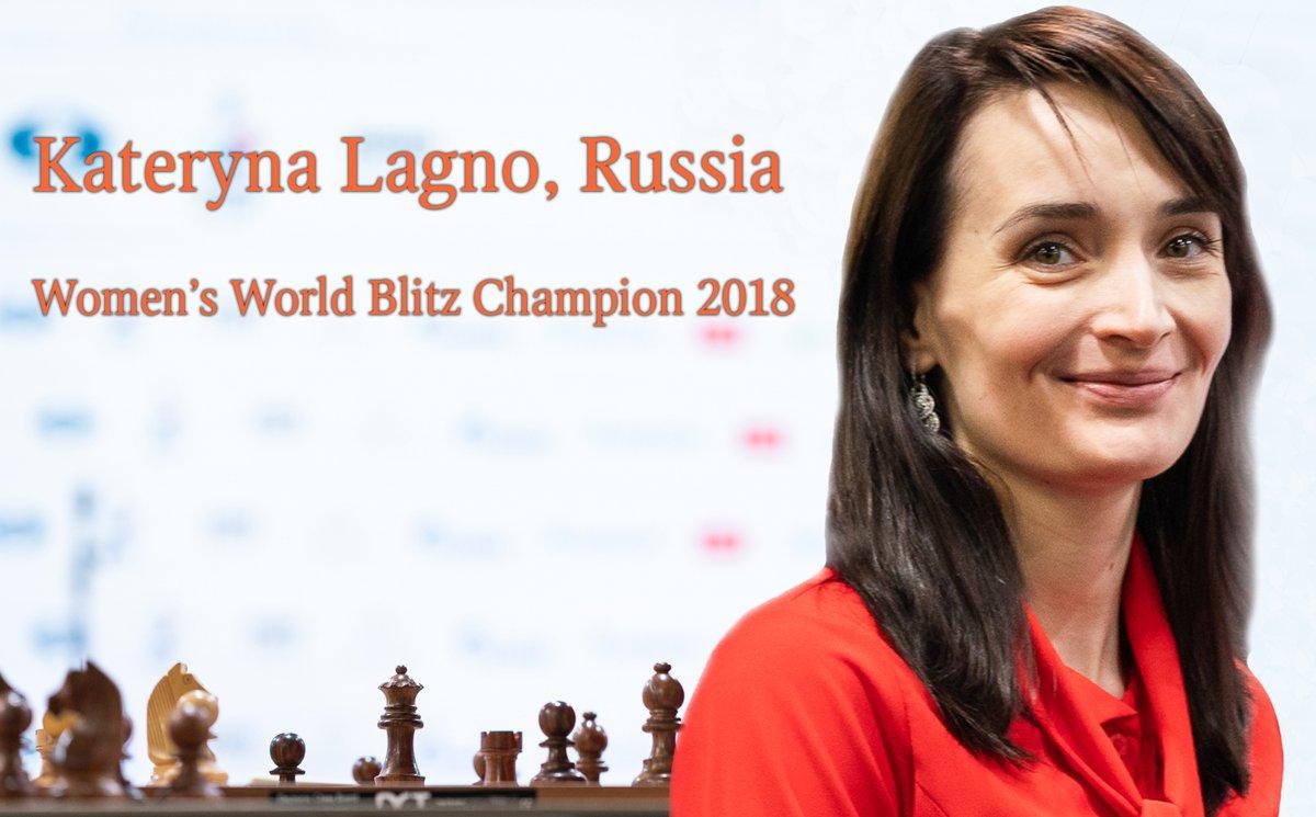 Екатерина Лагно - чемпионка мира по блицу