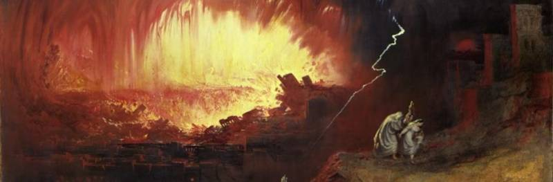 Тайна гибели Содома и Гоморры
