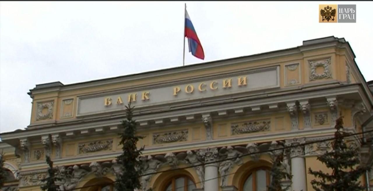 Россия выводит деньги из США (видео)