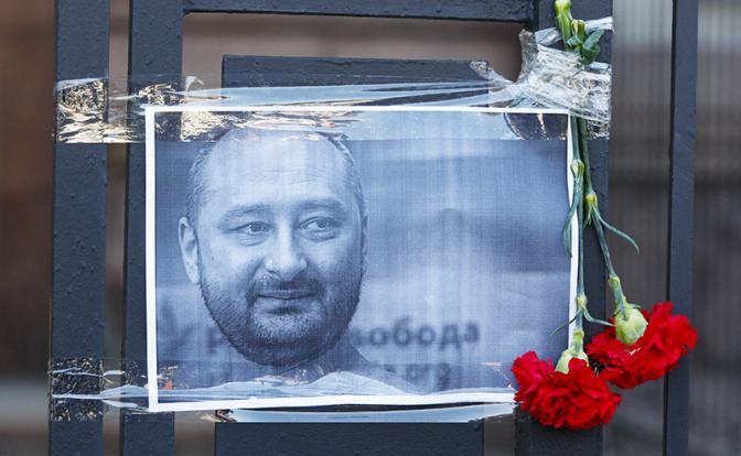 Захар Прилепин: Остался бы Бабченко в России — выжил