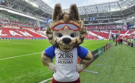 Футбольный праздник:  что нужно знать в преддверии ЧМ-2018