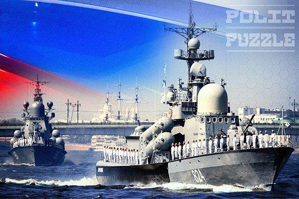 Украинский министр пожаловался на военные учения РФ в Черном и Азовском морях