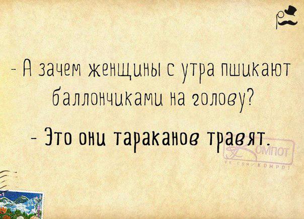1432150779_frazki-23 (604x436, 246Kb)