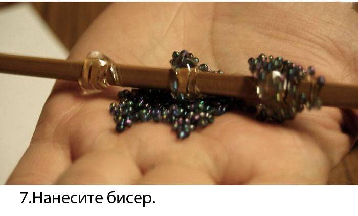 Как сделать волшебные руки в домашних условиях