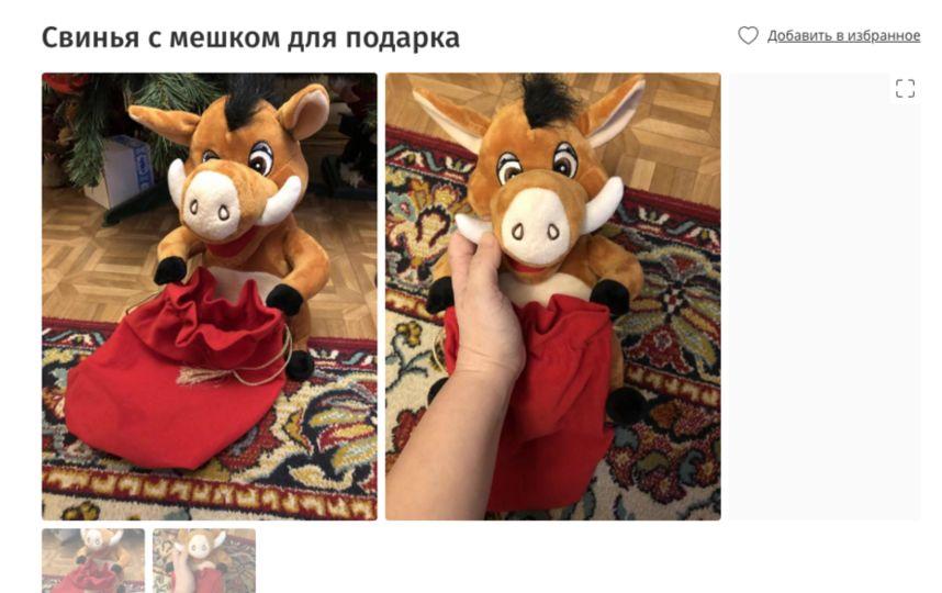 Москвичи вовсю продают новогодние подарки: от чего избавляются и почему