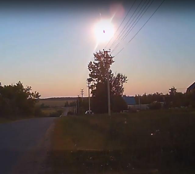 В Липецкой области упал метеорит. Видео