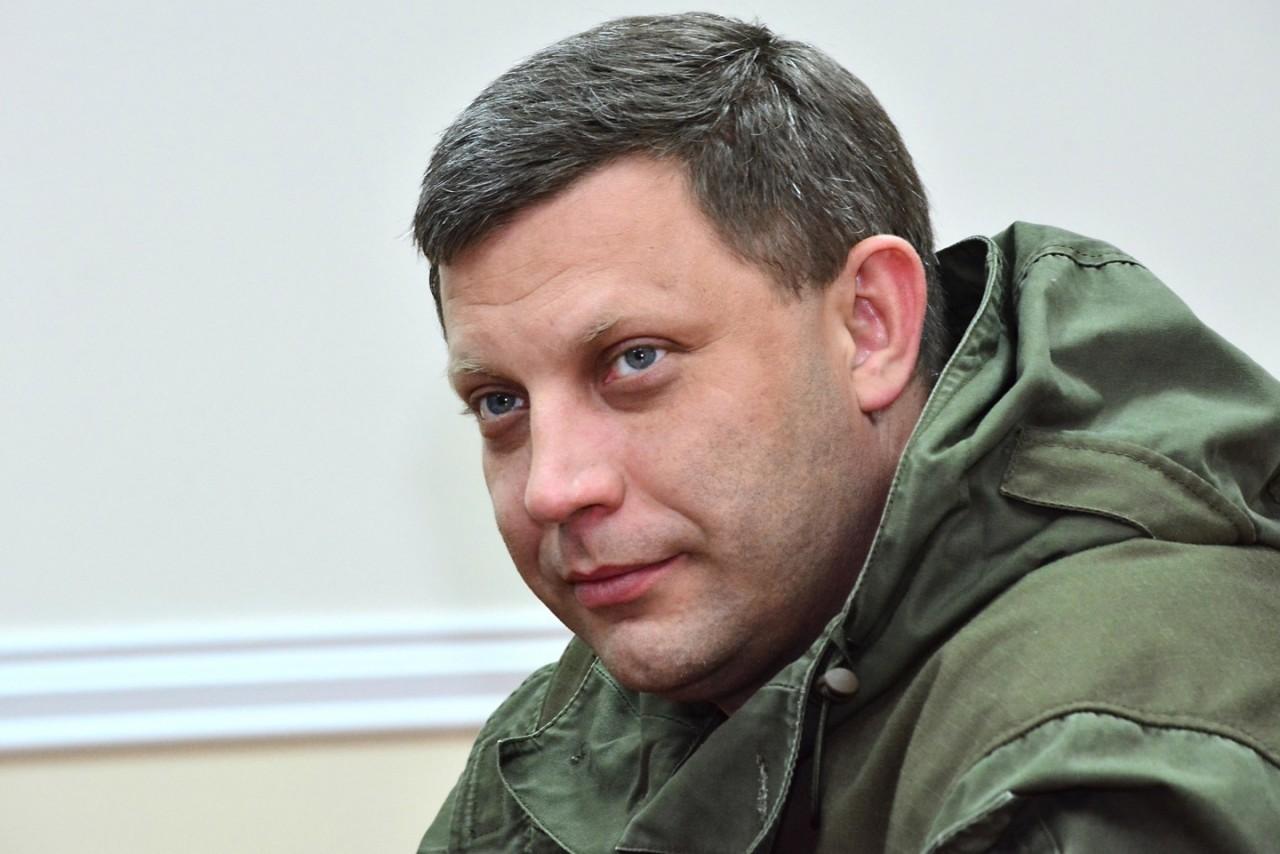 Захарченко рассказал о подготовке Киевом экологических терактов