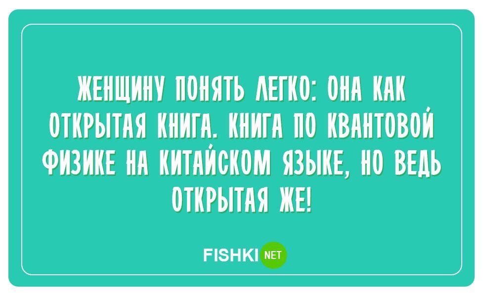 http://mtdata.ru/u25/photo8598/20472236170-0/original.jpg