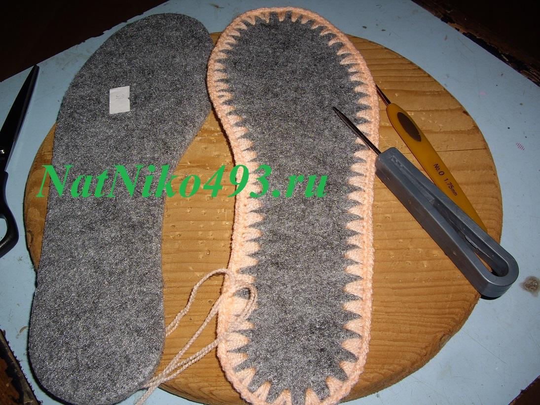 Вязание сапоги на войлочной подошве