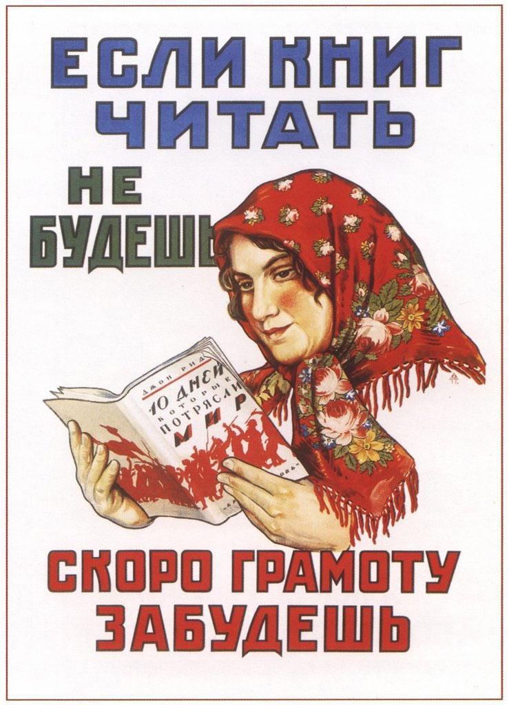 Шершавым языком плаката рекламодателю намек: откинь все старые форматы, от диджитала будет прок!