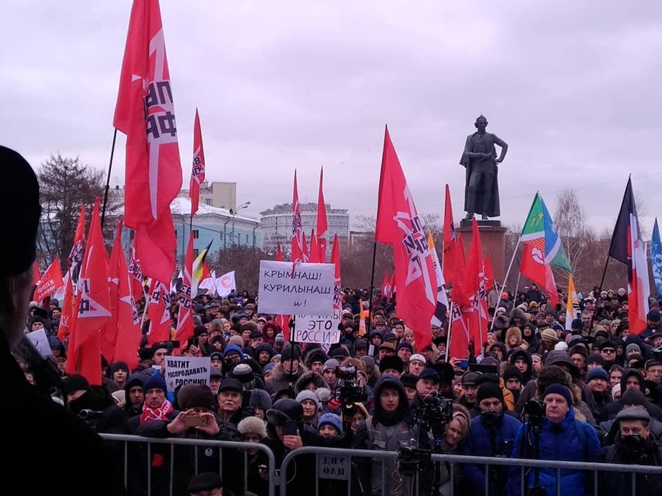 «Крым – хорошее контрнаступление, но потерян Киев», – митинг в Москве