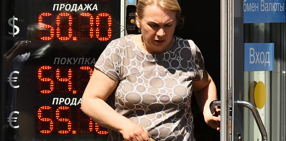 В России ожидается ажиотажный спрос на доллары