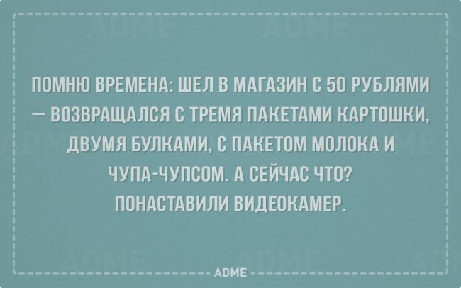АТКРЫТКИ СКЕПТИЧЕСКИЕ...