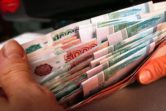 Правительство может попросить граждан скинуться на пенсии