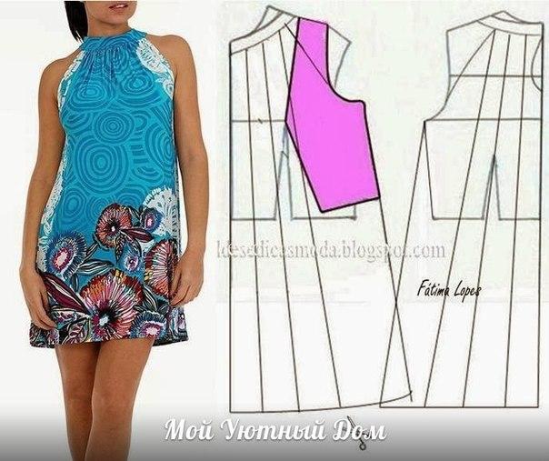 Как сшить платье модное