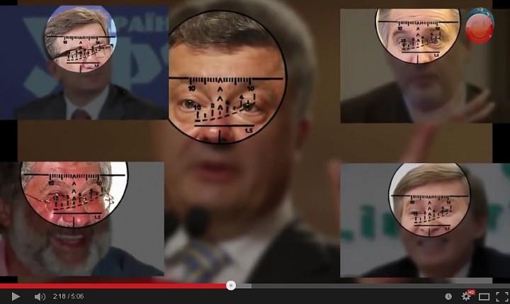 Послание спецназа ДНР киевской хунте