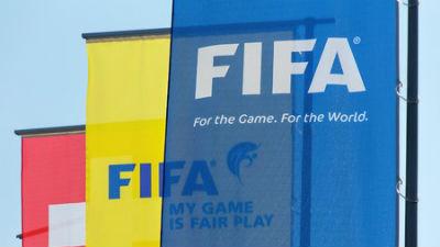 Бывшему вице-президенту ФИФА…