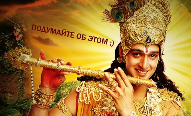 Shri Ganesh Serial Cast - takestl