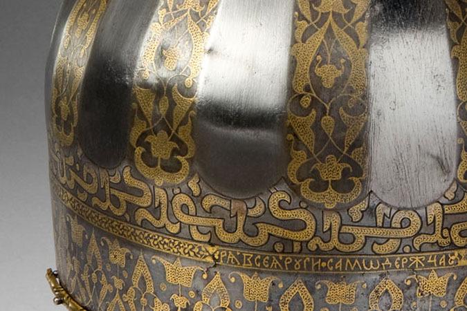 Откуда на шлемах русских князей надписи об Аллахе