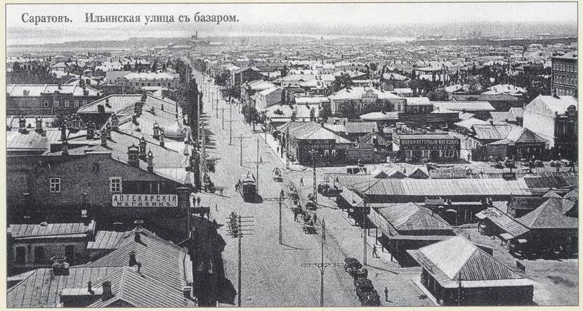 Этот день 100 лет назад. 15 (02) марта 1913 года