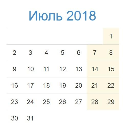 Тематические пятницы июля