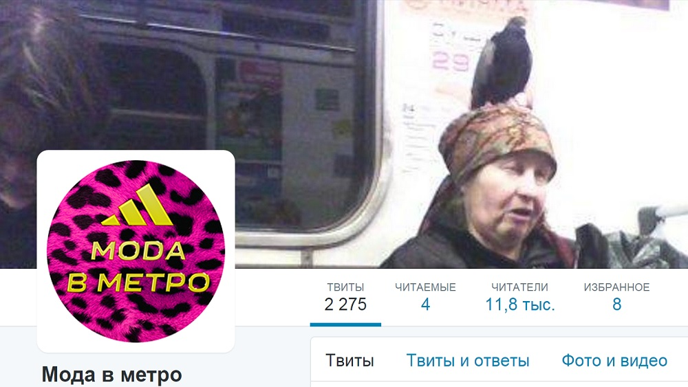 Собиратель московских чудаков прославился на западе