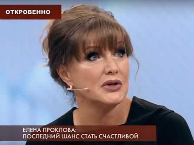 Бывший муж Елены Прокловой строит ей дом у Черного моря