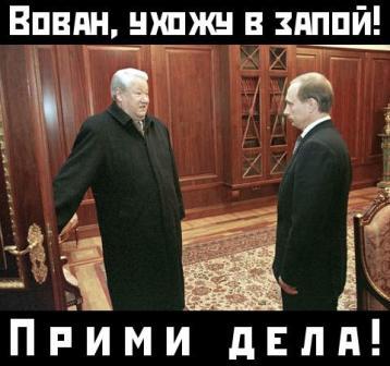 Ельцин предал и Родину, и свой народ