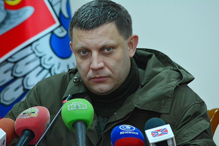 ДНР переходит под юрисдикцию…
