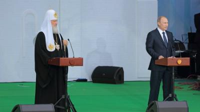 РПЦ опровергла использование госсредств на поездки патриарха
