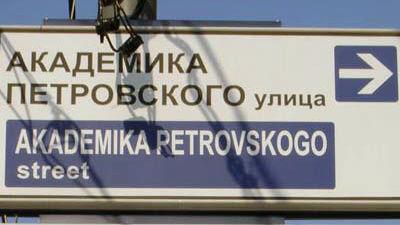 С указателей в центре Москвы…