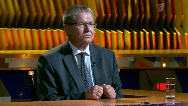 Улюкаев предложил повысить пенсионный возраст до 63 лет
