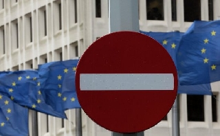 МИД Украины: ЗСТ с Евросоюзо…