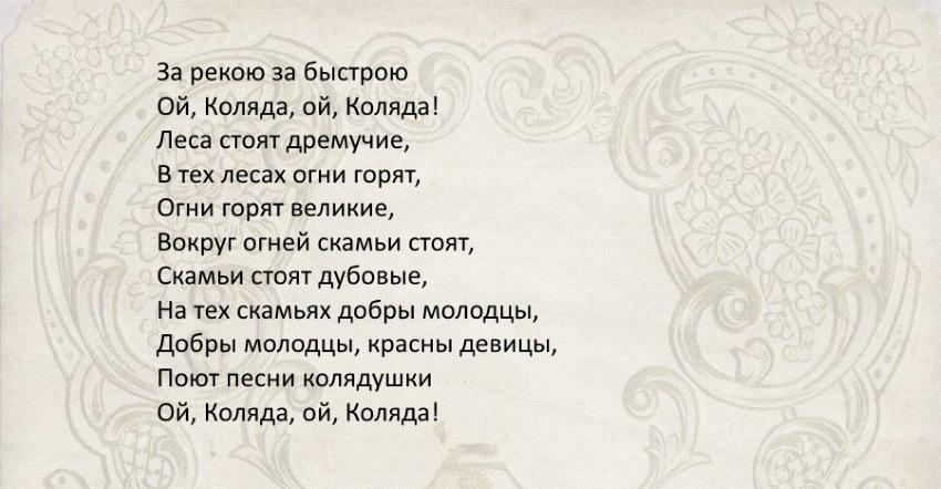 poymali-i-svyazali-parnya