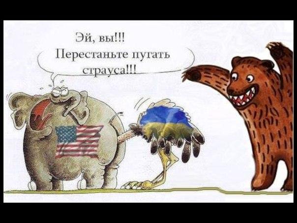Анекдот об войне Украины с Россией я думаю реаленей некуда