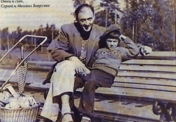родители боярского михаила фото
