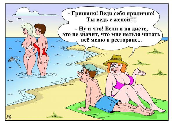 Веселый понедельник!)) Улыбнемся!!!